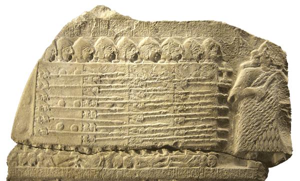 """""""Estela de los buitres"""", grabados conmemorativos Sumerios"""