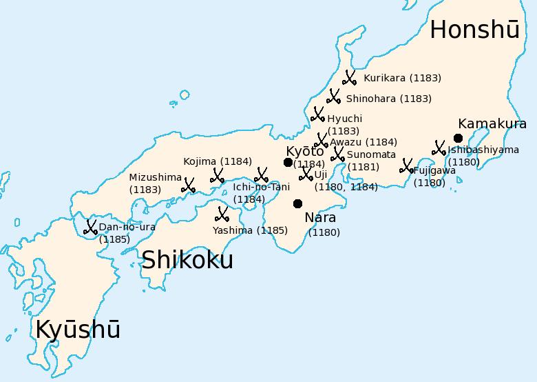 Las Guerras Genpei, el origen de la leyenda de los samuráis