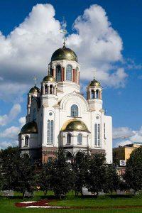 Iglesia sobre la sangre, asesinato Romanov - Curiosidades de la Historia