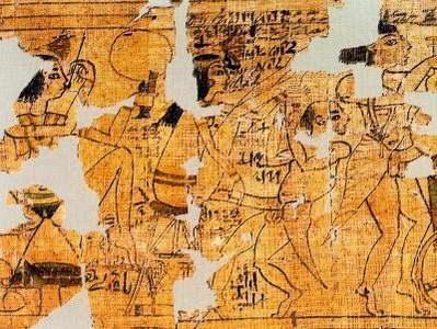 papiro erotico egipcio - Curiosidades de la Historia