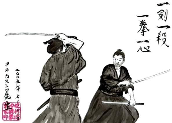 Samurái, historia de Japón - Curiosidades de la Historia