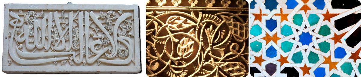 decoracion islamica ataurique cufica laceria