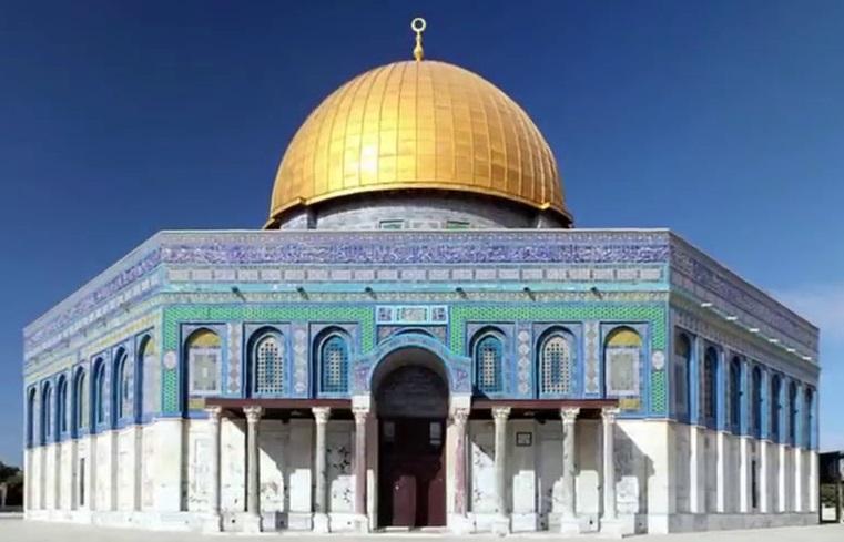 mezquita de la roca jerusalen