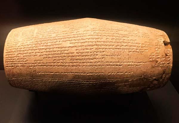 sello de sargon II